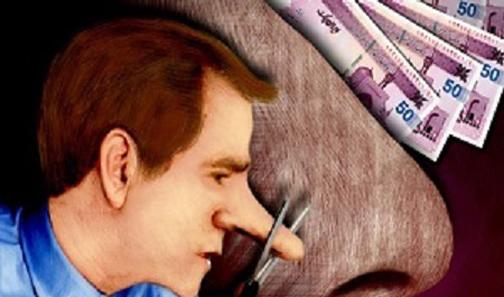 عوارض جراحی بینی,عوارض جراحی دماغ,پیامد های عمل جراحی دماغ