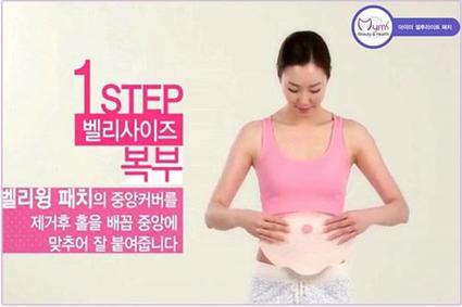 خرید آنلاین لوازم خانگی,لاغری شکم,آموزش لاغر کردن شکم,لاغر کردن شکم,آب کردن چربی شکم