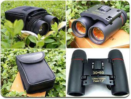 خرید اینترنتی دوربین صحرایی,خرید اینترنتی دوربین ارتشی,دوربین ارتشی ارزان