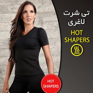 خرید لباس لاغری زنانه,پیراهن لاغری زنانه,پیراهن لاغری,گن لاغری